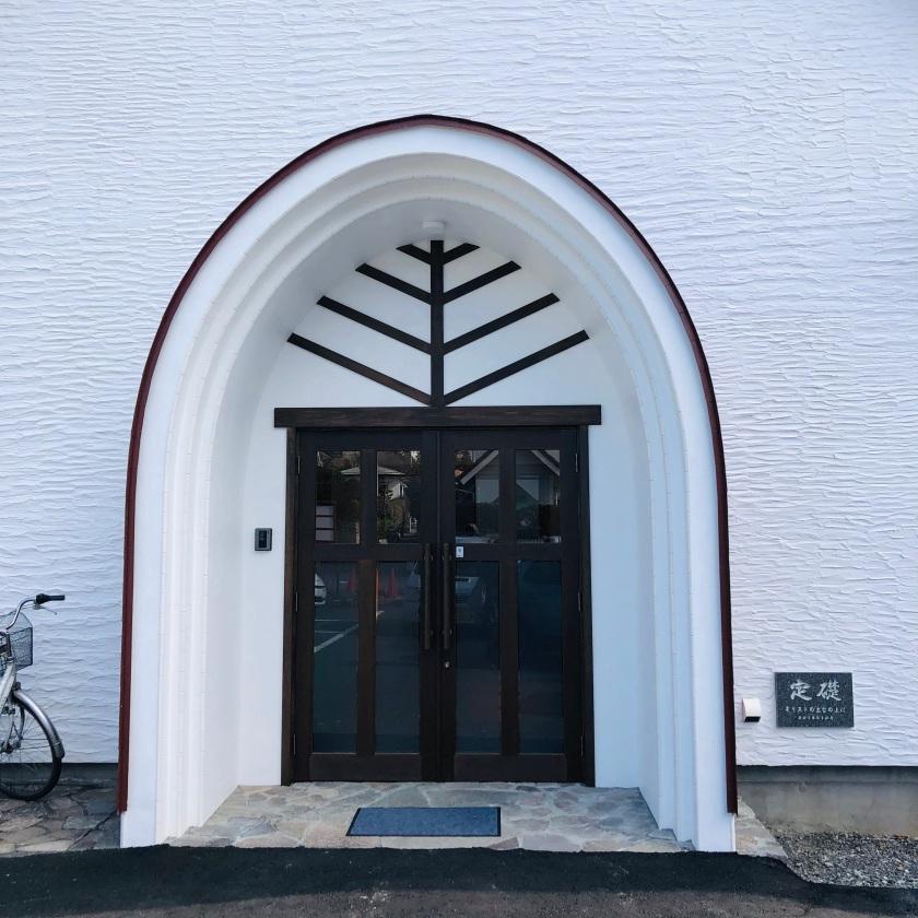 バプテスト連盟蟻ケ崎キリスト教会